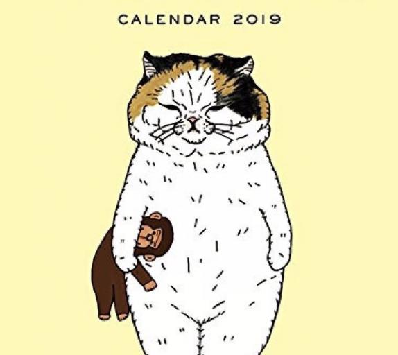 Conservative Vigilance Calendar, June 1 to June 7